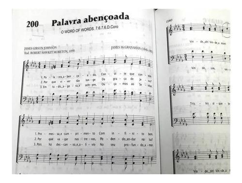 Partitura de Palavra Abençoada, hino no Novo Cântico