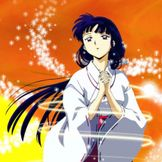 Imagem do artista Inuyasha