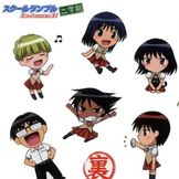 Imagem do artista School Rumble
