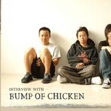 Imagem do artista Bump of Chicken
