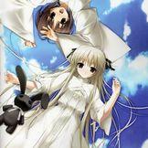 Imagem do artista Yosuga no Sora