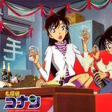 Imagem do artista Detective Conan