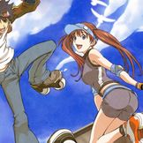 Imagem do artista Air Gear