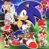 Imagem do artista Sonic x