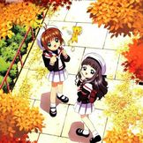 Imagen del artista Sakura Card Captors