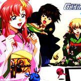 Imagem do artista Gundam Seed