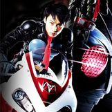 Imagem do artista Kamen Rider