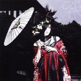 Imagem do artista Asagi