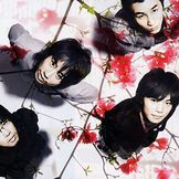 Imagem do artista Asian Kung-fu Generation