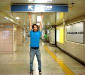 Foto de Inoue Joe