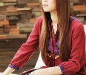 Photo of Ayaka