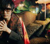Foto de Suga Shikao