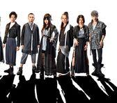 Foto de Wagakki Band