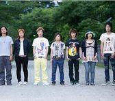 Foto de Muramasa