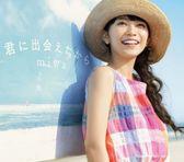 Photo of Miwa