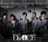 Foto de Da-iCE
