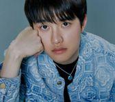Foto de D.O. (EXO)