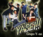 Foto de Grupo Y-no