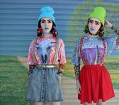 Foto de No Frills Twins