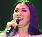 Photo of Ana Gabriel