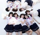 Foto de Nogizaka46