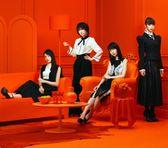 Foto de AKB48