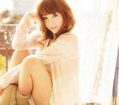 Photo of Azu