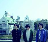 Foto de Kana-boon