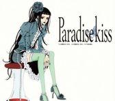 Foto de Paradise Kiss