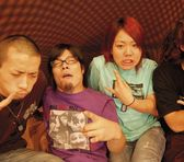 Photo of Maximum The Hormone