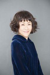 Foto de Taeko Ohnuki