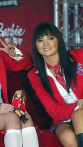 Photo of RBD