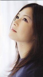 Foto de Yui