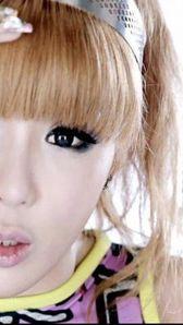 Photo of 2NE1