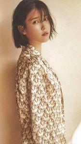 Foto de IU