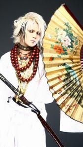 Foto de Orochi (J-Rock)