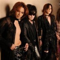 Foto del artista X Japan
