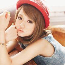 Foto de Fumika