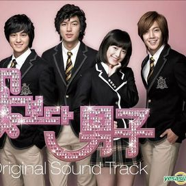 Boys Over Flowers Letrascom 32 Canciones