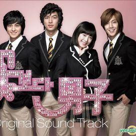 Boys Over Flowers Original Soundtrack