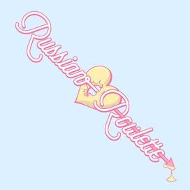 Russian Roulette - The 3rd Mini Album