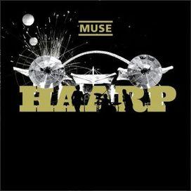 HAARP (CD/DVD)