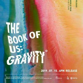 The Book Of Us: Gravity