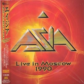 Asia Live In Moscow 1990