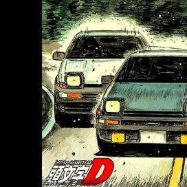 Initial D 5th & Final Stage Non-Stop D Selection