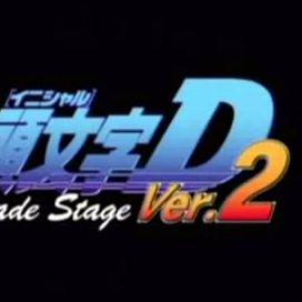 Initial D Arcade Stage Ver.2 Song List