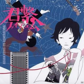 Asian kung fu generation rojiura no usagi