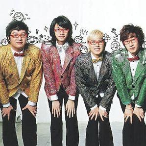 Foto de Super Junior T