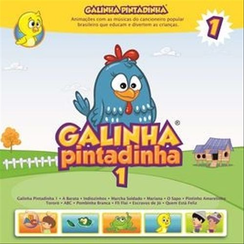 Upa Cavalinho Galinha Pintadinha Letra Da Musica Palco Mp3