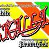 Foto de: Studio Skalla Produções